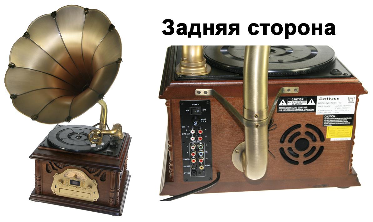 a7dbde73d00c Музыкальный центр-ретро Граммофон. Функции  AM FM, винил,CD DVD USB ...